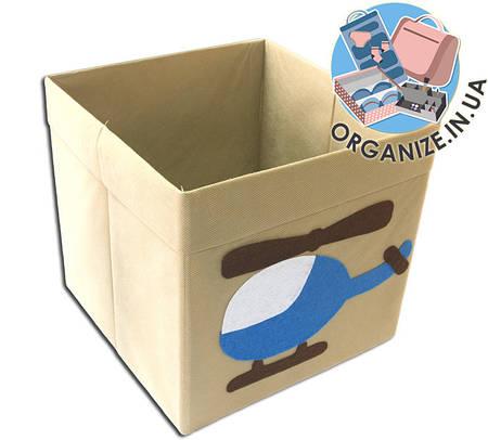 """Короб для хранения игрушек """"Вертолетик"""""""