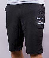 Шорты мужские спортивные эмблема ассорти, фото 1