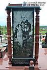 Гранитный памятник № 30, фото 6