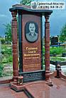 Гранитный памятник № 30, фото 8