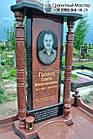 Гранитный памятник № 30, фото 9