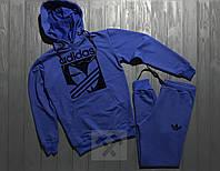 Костюм спортивный с капюшоном Adidas Адидас синий (РЕПЛИКА)