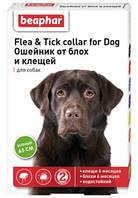 Ошейник Беафар Beaphar противопаразитарный от блох и клещей для собак зеленый 65см