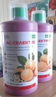 Протравитель клубней картофеля, овощных культур  «АС-Селектив» 1 л, оригинал