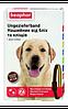 Ошейник Беафар Beaphar противопаразитарный от блох и клещей для собак коричнево-желтый 65см