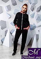 988d94e4cf82 Черный женский спортивный костюм больших размеров (р. 48, 50, 52) арт