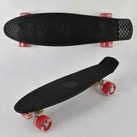 "Скейт Пени борд (Penny board) 22"" Best Board 0770 со светящимися колесами черный"
