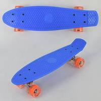 "Скейт Пени борд (Penny board) 22"" Best Board 0780 со светящимися колесами синий"