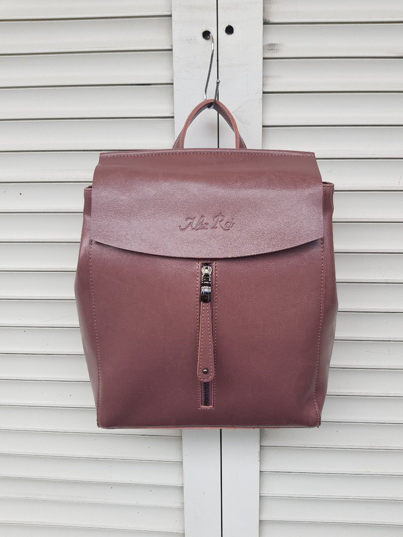 Женский кожаный рюкзак-сумка