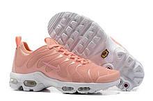 Женские кроссовки  Nike air max  95 Tn plus кораловый
