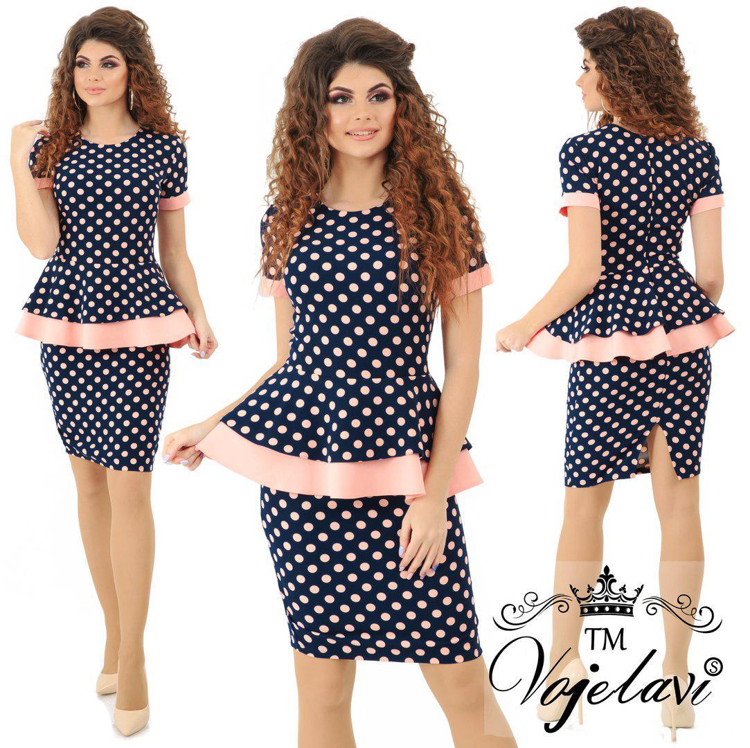 580130f1479 Стильное женское платье с баской в горошек (4 расцв) - Интернет-магазин