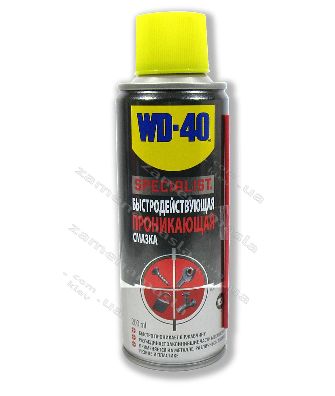 WD-40 specialist - быстродейсвующая проникающая