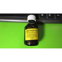 Дихлорэтан клей для оргстекла и пластмасс 30мл