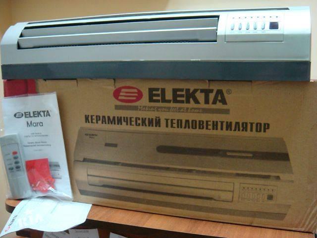 """Тепловая завеса - обогреватель """"Elekta"""". Японское качество. Суперцена."""