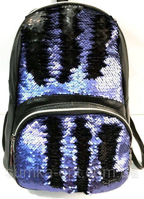 Рюкзаки с паетками и стразами (синий 2хсторон)26*30