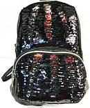 Рюкзаки с паетками и стразами (синий 2хсторон)26*30, фото 2