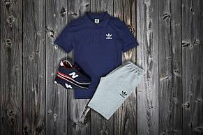 Комплект Adidas, темносиний - серый