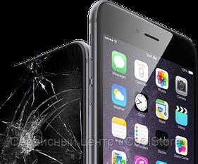 Замена дисплейного модуля Apple iPhone 7 в Донецке