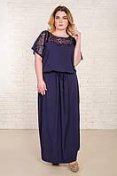 Платье Версаль синий р 52-62