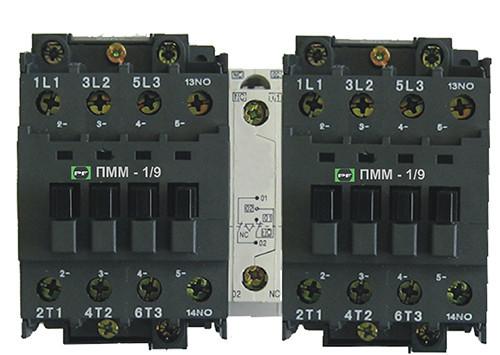 Реверсивні збірки магнітних пускачів ПММ 1-4 Промфактор