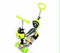 Беговел детский с сиденьем и родительской ручкой 3 колеса в ассортименте