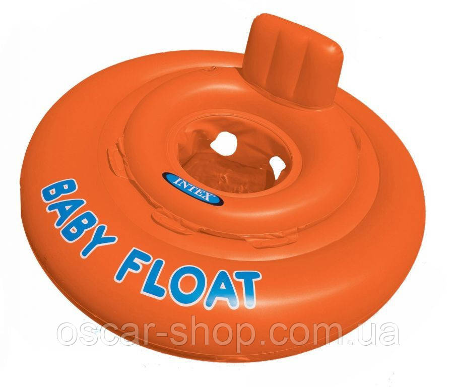 """Надувной круг """"Поплавок"""" / Надувной круг для плавания / Надувная игрушка для бассейна"""