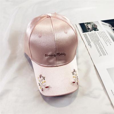 Женская кепка СС-1814-30