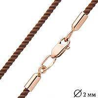 Шелковый коричневый шнурок с гладкой серебряной застежкой (2мм)