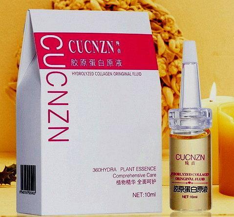 Гиалуроновая кислота с коллагеном CUCNZN COLLAGEN 10 мл,