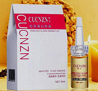 Гиалуроновая кислота с коллагеном CUCNZN COLLAGEN 10 мл,