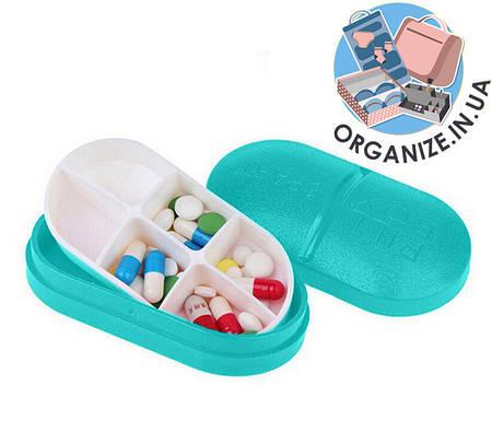 Овальный контейнер для таблеток на 6 отделений (голубой)