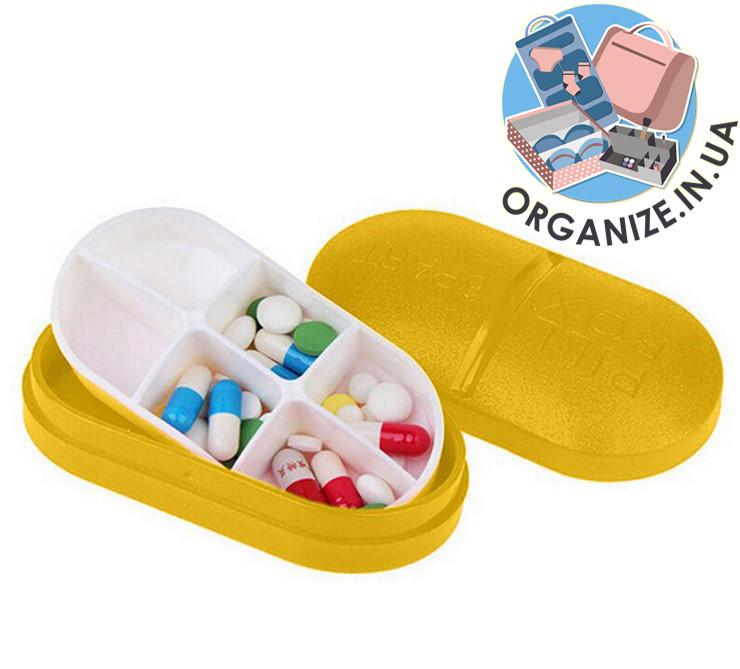 Овальный контейнер для таблеток на 6 отделений (желтый)