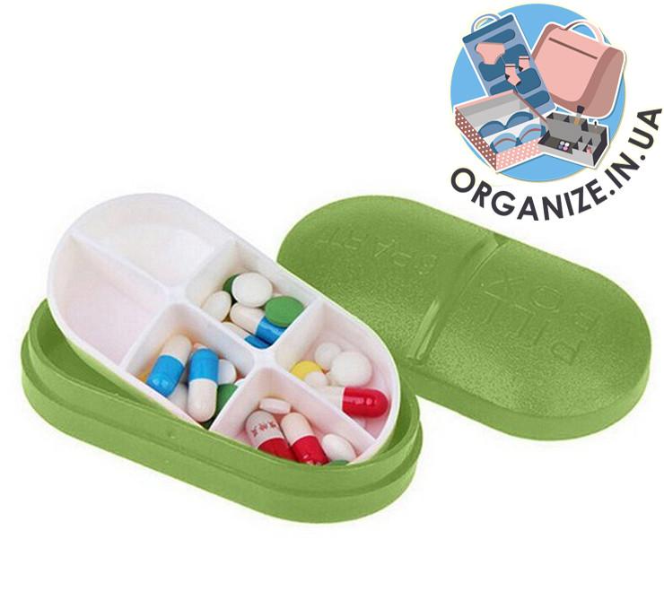 Овальный контейнер для таблеток на 6 отделений (зеленый)