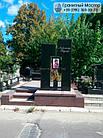 Гранитный памятник № 42, фото 3