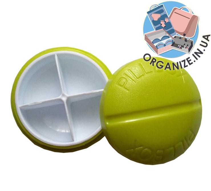 Круглый контейнер для таблеток на 4 отделения (зеленый)
