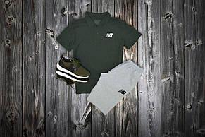 Комплект Поло + шорты New Balance, черный - серый