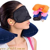 Дорожный набор для сна: надувная подушка, маска на глаза, беруши в уши