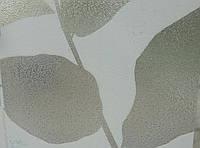 Пленка декоративная листья-искра