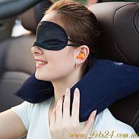 Набор для Cна 3в1: маска для глаз, тампоны в уши, надувная подушка