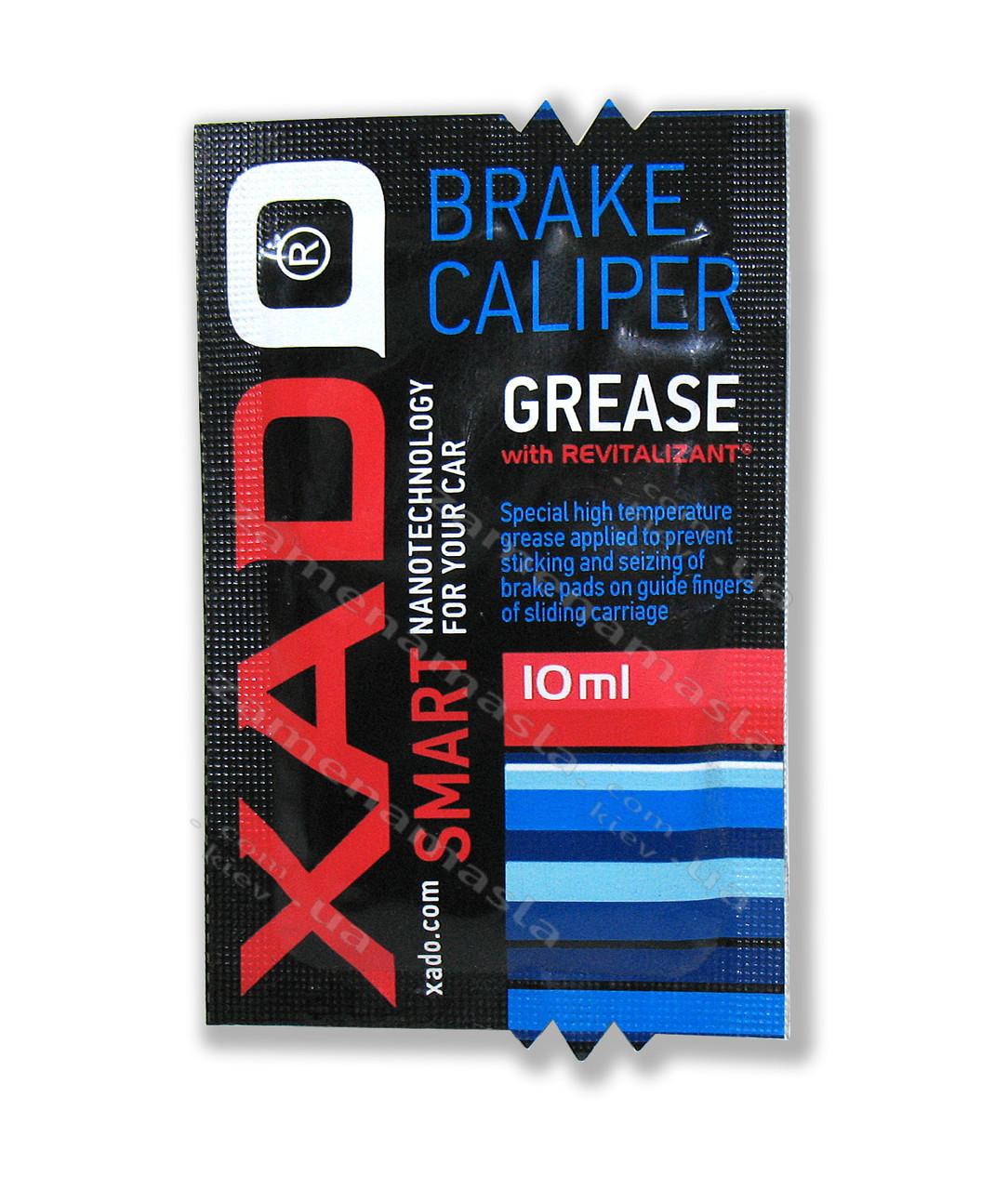 Xado Brake Caliper (смазка для суппортов)