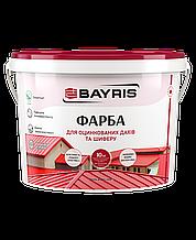 Дах 5кг - захисна фарба для оцинкованых дахів і шиферу