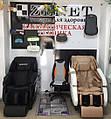 Новинка от TM ZENET - массажные кресла