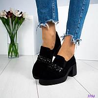 Туфли замшевые камни