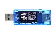 USB тестер тока напряжения потребляемой энергии 8 в 1 8AF100151, фото 1