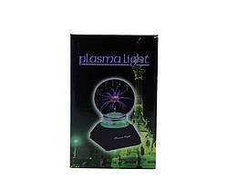 Плазменный шар ночник светильник Plasma Light Magic Flash Ball BIG 5 дюймов, фото 3