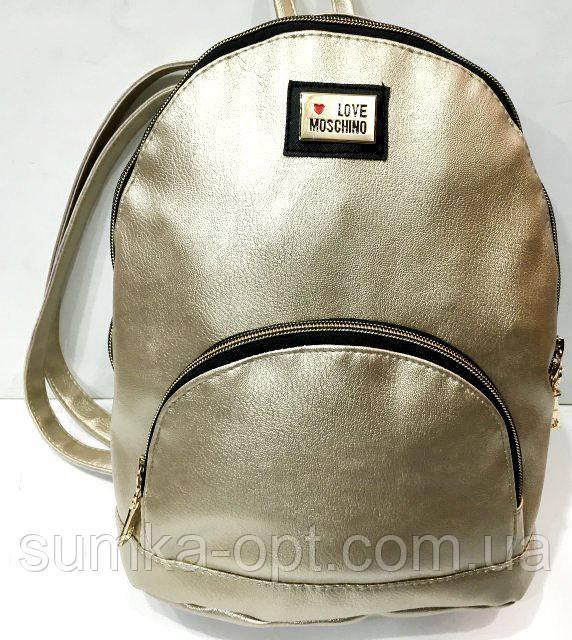 Городские рюкзаки кожзам опт (золото)24*31