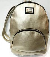 Городские рюкзаки кожзам опт (золото)24*31, фото 1