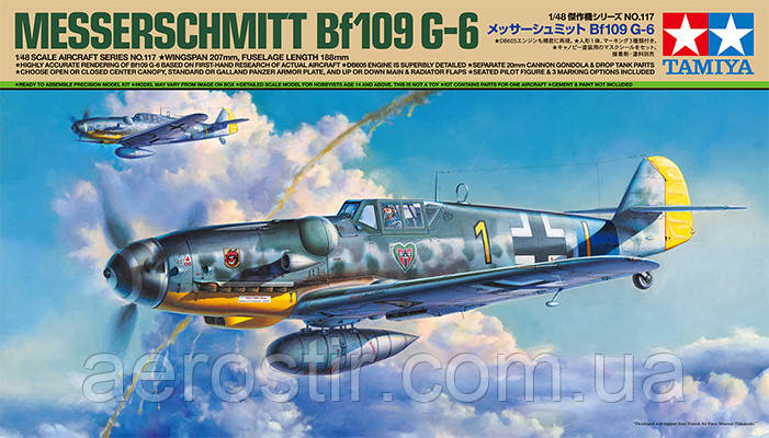 Messerschmitt Bf 109 G-6 1/48 Tamiya 61117