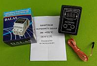 Терморегулятор цифровой двухрежимный Dalas HOT-COL / 10А / 220В розеточный (для холодильников / отопления), фото 1