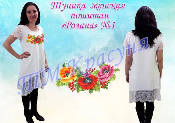 Розана-32 Пошитая туника - заготовка для вышивания , фото 2